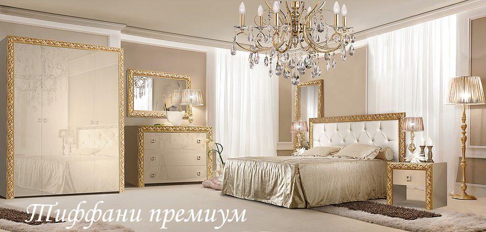 Мебель ярцево